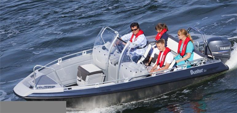 Купить Лодка Buster Lx