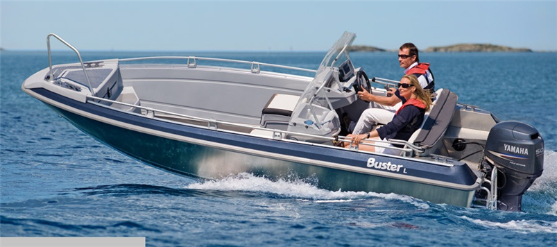 Купить Лодка Buster L2