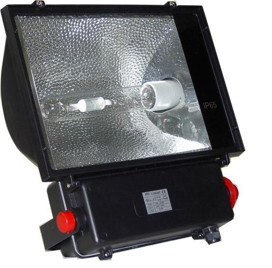 Купить Всепогодный прожектор с газоразрядной лампой