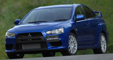 Купить Автомобили Mitsubishi Lancer Evolution 2,0 Turbo X MR SST