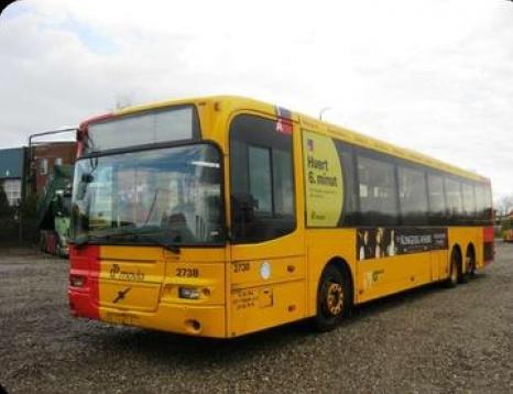 Купить Автобусы Volvo B12