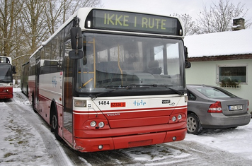 Купить Автобусы пригородные Volvo B12B Vest 2002