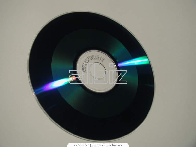 Купить Диски CD-ROM