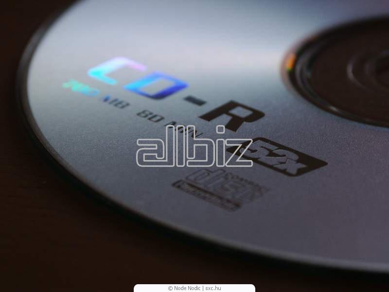 Купить CD-Extra