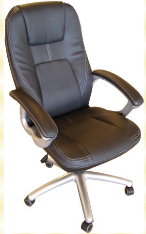 Купить Офисное кресло Атланта