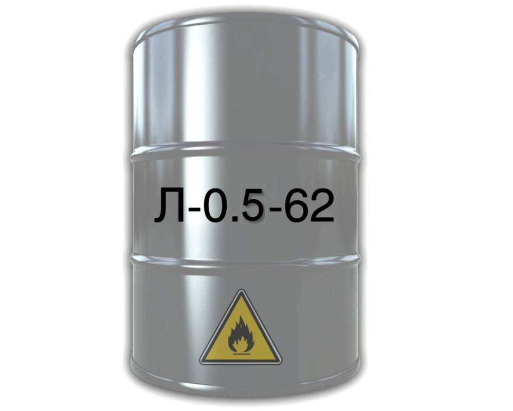 Купить Дизельное топливо, марка Л-0,05-62