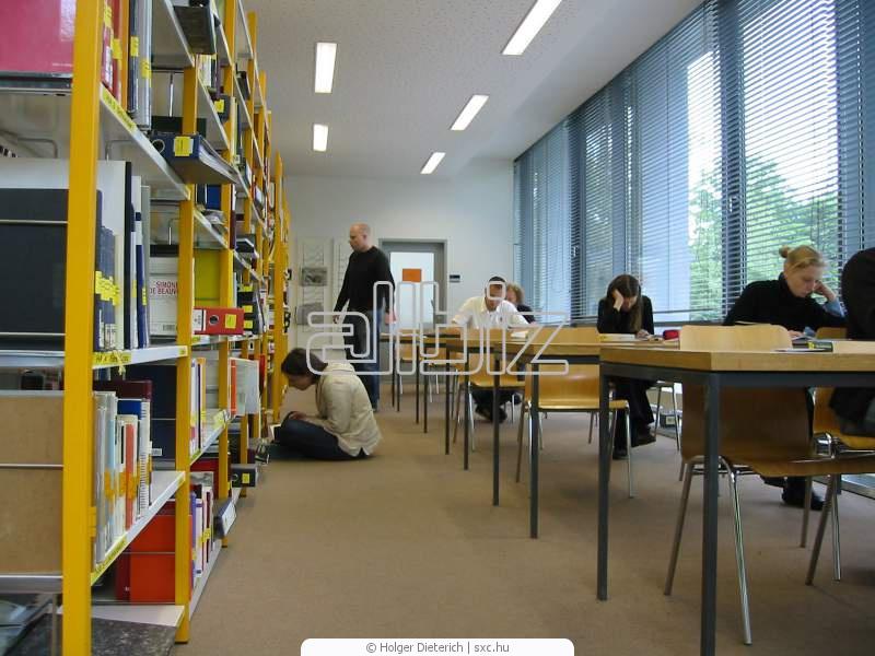 Купить Библиотеки