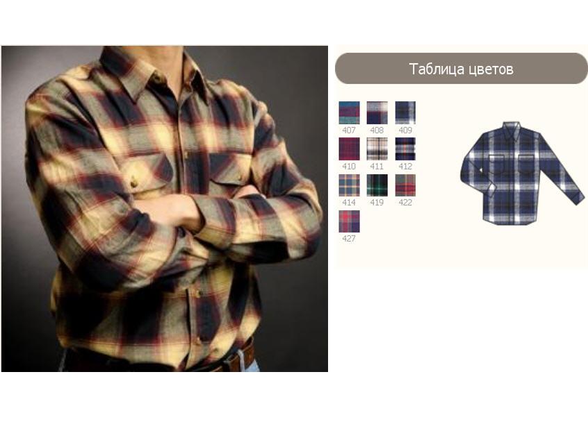 Купить Рубашки фланелевые