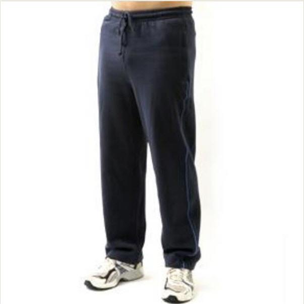 Купить Спортивные штаны мужские
