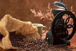 Купить Кофе из Бразилии