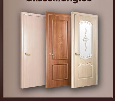 Купить Новые модели дверей в UkseSalong