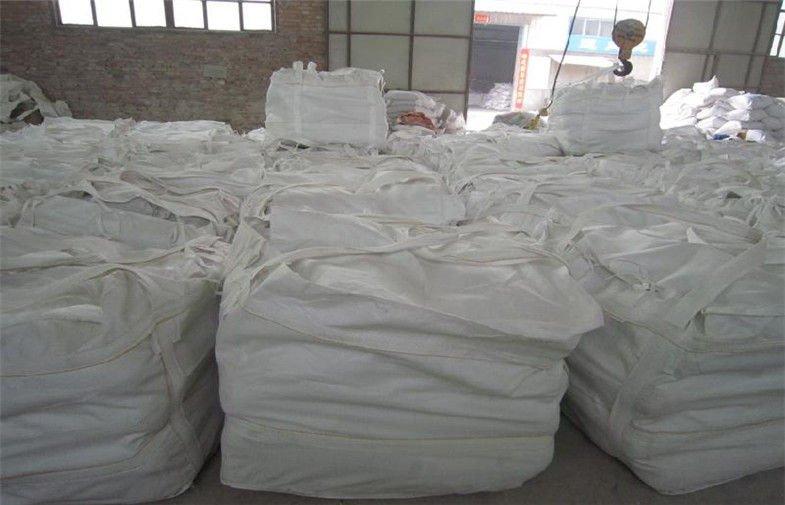 Купить Алюминия оксид кальцинированный глинозем NO105