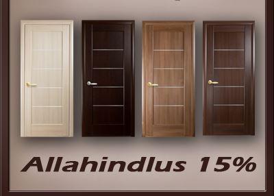 Купить Новая модель двери в UkseSalong со скидкой 15%