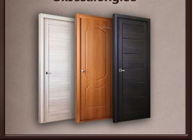 Купить Эко-шпонированные двери