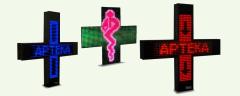 Рекламная вывеска светодиодная