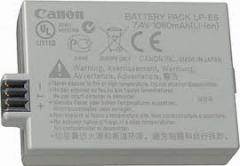 Аккумуляторная батарея Canon LP-E5 7.4V grey