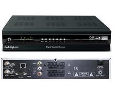 Спутниковый ресивер AB IPBox 200 S
