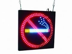 Вывеска LED NO SMOKING