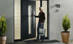 Входные двери алюминиевые Hörmann