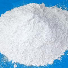 Алюминия гидроксид Apyral
