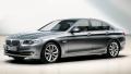 Автомобиль BMW 5 серии Седан