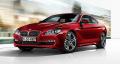 Автомобиль BMW 6-й серии купе