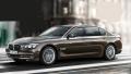 Автомобиль BMW 7 серии седан