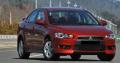 Автомобиль Mitsubishi LANCER 1,6 i Inform