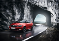 Автомобиль легковой малого класса Škoda Monte Carlo