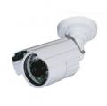 Всепогодная камера видеонаблюдения AVC20H42