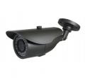 Камеры видеонаблюдения AVT25H42