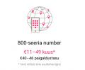 Toll-free номера (800)
