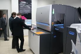 Заказать Услуги цифровой лаборатории