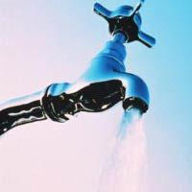 Заказать Предоставление услуг горячего водоснабжения
