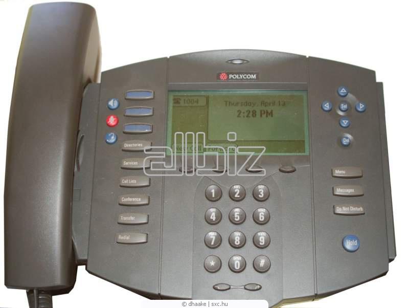 Заказать Услуги VoIP телефонии