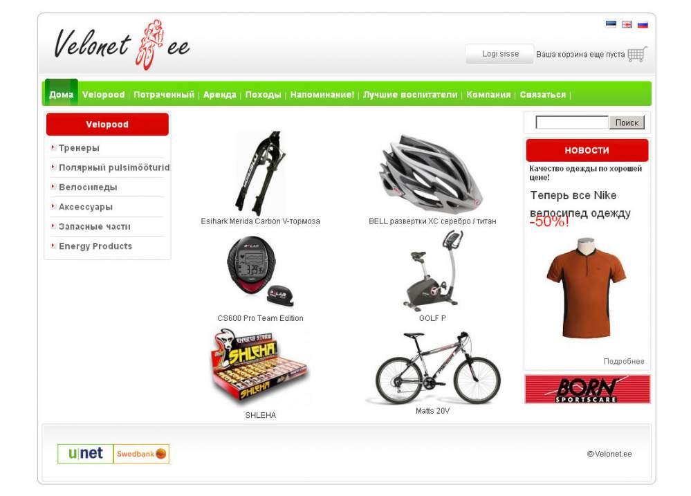 Заказать Разработка дизайна сайта