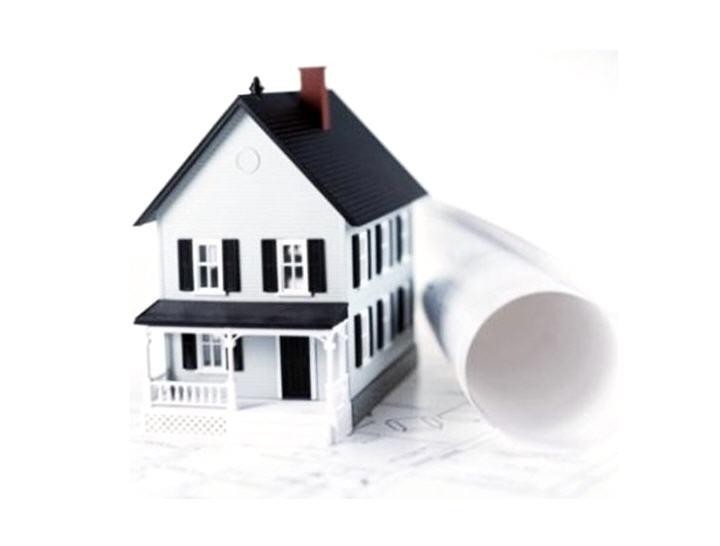 Заказать Техническая инвентаризация зданий и сооружений