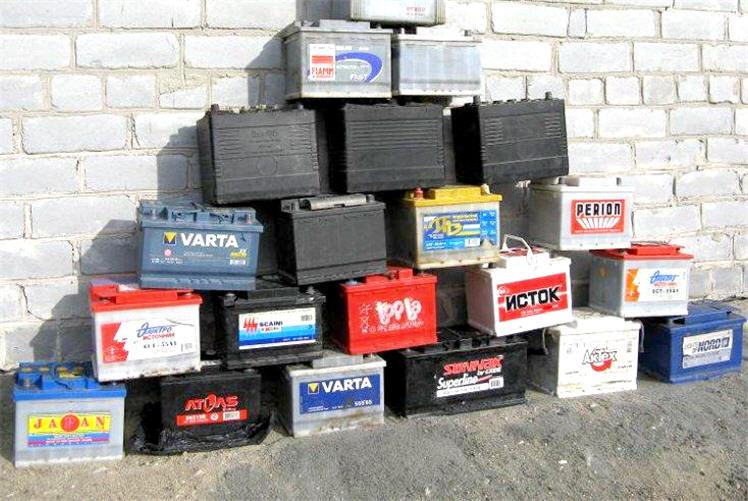 Заказать Утилизация отработанных аккумуляторов