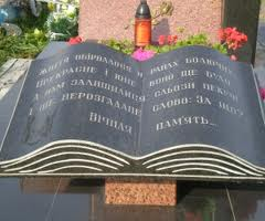 Заказать Надгробные эпитафии