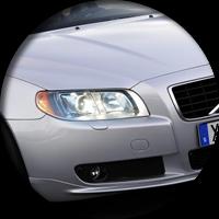 Заказать Определение стоимости восстановительного ремонта автомобиля