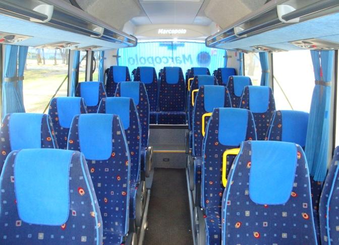 Заказать Аренда автобусов для дальних поездок
