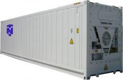 Морские перевозки в рефрижераторных контейнерах Reefer