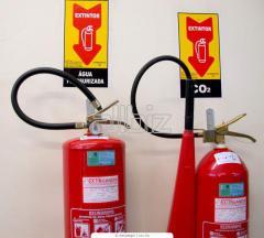 Контроль огнетушителей