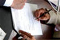 Обязательственное право (в тч договорное право) и вещное право