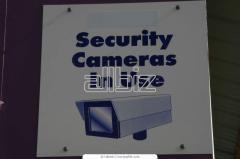 Охрана бизнес объектов