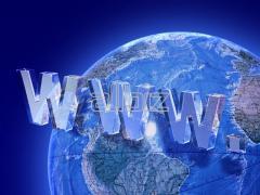 Виртуальный сервер (Веб-хостинг)