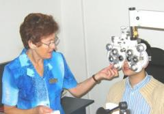 Проверка глаз