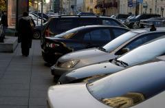 Осуществление контроля и надзора за соблюдением правил парковки