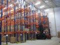 Погрузочно-разгрузочные работы, консолидация, комплектация товаров и другие складские услуги.