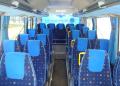 Аренда автобусов для дальних поездок